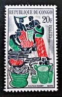 MARCHE DE BRAZZAVILLE 1962 - NEUF * - YT 149 - MI 19 - Congo - Brazzaville