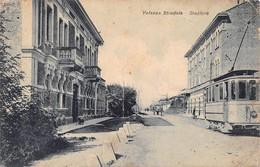 "0622 ""ALESSANDRIA - VALENZA STRADALE - STAZIONE"" ANIMATA, TRAMWAY. CART  SPED 1931 - Alessandria"