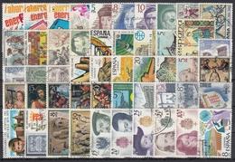 ESPAÑA 1979 Nº 2508/2557 AÑO USADO COMPLETO 50 SELLOS - España