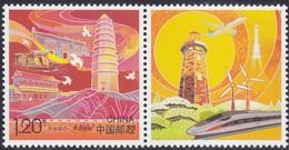 CHINA 2018 (2018-Z49) Michel   - Mint Never Hinged - Neuf Sans Charniere - 1949 - ... République Populaire