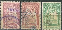 AS1 - SYRIA 1950s LAWYER'S Syndicate Of DAMASCUS Revenue Stamps Set Of 3 - Syria