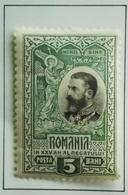 1906 ROUMANIE Y&T 184 King Karl I / 25th Anniv. Of The Kingdom Of Romania / Neuf Recto Verso - 1881-1918: Carol I