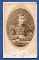 Photo  -  Soldat Français   - Atelier E . Guillon  -  Issoudun  -  1877 - War, Military