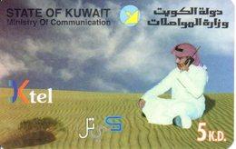 5 KD - Kuwait