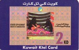 2 KD - Kuwait