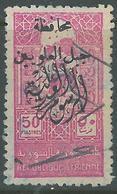 AS2 - Syria ALAOUITES 1940s Revenue 50pi Pink Harvest Woman - Optd Mohafaza / Djebel Alaouites / Judiciare Fees - Syria