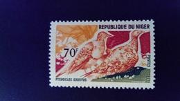 Niger 1967 Animal Oiseau Bird Yvert 215 ** MNH - Niger (1960-...)