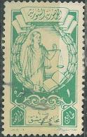 AS1 - SYRIA 1950s LAWYER'S Syndicate Of Damascus Revenue Stamp 1 L Green - Syria
