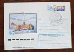 RUSSIE Theme Polaire. 1 Entier Postal Illustré Avec Cachet Illustré 1980 - Research Programs
