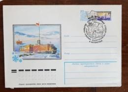 RUSSIE Theme Polaire. 1 Entier Postal Illustré Avec Cachet Illustré 1978 - Forschungsprogramme