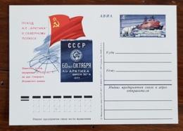 RUSSIE Theme Polaire. 1 Entier Postal Illustré Brise Glace Et Ours 1977 - Polare Shiffe & Eisbrecher