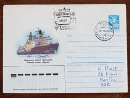 RUSSIE Theme Polaire. 1 Entier Postal Illustré Brise Glace  1987 - Polar Ships & Icebreakers