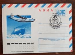 RUSSIE Theme Polaire. 1 Entier Postal Illustré Brise Glace  Et Avion Cachet Commemoratif 1980 - Polar Ships & Icebreakers