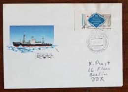 RUSSIE-URSS Theme Polaire. Une Valeur Non Dentelé Sur Lettre Avec Cachet - Expéditions Arctiques
