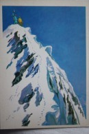 """ALPINISM """"mountaineer"""" - First Alpinistic Expedition Himalaya EVEREST Postcard OLD USSR Postcard 1977 - Tibet"""