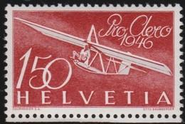 Schweiz  .   Yvert  .     Luft  40     .    **  .     Postfrisch      . /  Neuf SANS Charniere - Luftpost