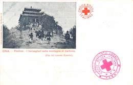 "0650 ""CINA-PECHINO-I BERSAGLIERI SULLA MONTAGNA DI CARBONE-CROCE ROSSA-SOT. FERMI"" FOTO TENENTE PONCINI. CART  NON SPED - Red Cross"