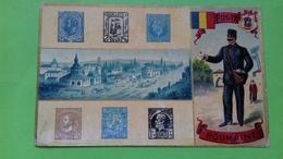 Romania, Roumanie, Rumaenien - Bucuresti Posta Romana Litografie - Roumanie