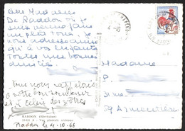 FRANCE 1962-65 COQ DE DECARIS YT N° 1331 0,25 Sur Carte Postale - 1962-65 Cock Of Decaris