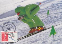 Carte  Maximum  1er  Jour  FRANCE   Jeux  Olympiques  D' Hiver   ALBERTVILLE   1992 - Invierno 1992: Albertville