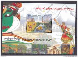 INDIA, 2016, Independence Day, Tourism, Dance, Taj Mahal, Qutub Minar, Fauna, Tiger, Camel,  Miniature Sheet, MNH, (**) - Nuevos
