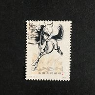 ◆◆CHINA 1978 Galloping Horse  8f Multi (10-2)   USED  402 - 1949 - ... République Populaire