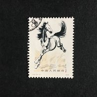 ◆◆CHINA 1978 Galloping Horse  8f Multi (10-2)   USED  403 - 1949 - ... République Populaire