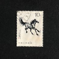 ◆◆CHINA 1978 Galloping Horse  10F Multi (10-4)   USED  404 - 1949 - ... République Populaire