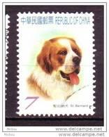 ##11, Chine, China - 1945-... République De Chine