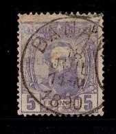 Congo Belge YT N° 11 Oblitéré. B/TB. A Saisir! - 1884-1894 Precursors & Leopold II