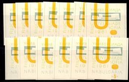 Bulgarie Bloc-feuillet YT N° 8 Treize Blocs Neufs ** MNH. TB. A Saisir! - Blocs-feuillets