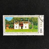 ◆◆CHINA 1976 Mao's Home, Shaoshan  8f Multi (4-3)   USED  434 - 1949 - ... République Populaire