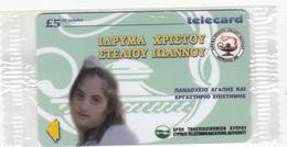 CYPRUS(GPT) - Christos Steliou Ioannou Foundation, CN : 35CYPC/B, 01/99, Mint - Cyprus
