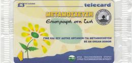 CYPRUS(GPT) - Transplantation, CN : 35CYPA/B, 01/99, Mint - Cyprus