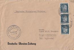 Ukraine Brief Mef Minr.3x 3 Luzk - Besetzungen 1938-45