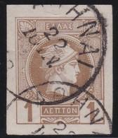 Greece      .     Yvert  55  ?      .        O            .          Gebruikt   .   /  .     Cancelled - 1886-1901 Hermes, Klein