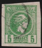 Greece      .     Yvert  57  ?      .        O            .          Gebruikt   .   /  .     Cancelled - 1886-1901 Hermes, Klein
