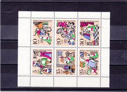 RDA 1967 LEGENDE Yvert 1020-1025 NEUF** MNH - [6] République Démocratique