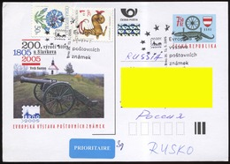 Czech Republic 2005. Addressed Stationary Postcard +2 Stamps And Special Postmark Of A Philatelic Exhibition In Brno. - Postal Stationery