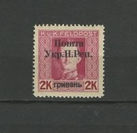 West Ukraine, 1919, MLH* - Ukraine & West Ukraine