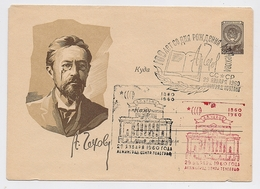 Stationery Used 1959 Cover USSR RUSSIA Literature Writer Chekhov Leningrad - 1923-1991 USSR