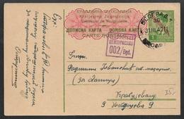 """Dt. Besetzung II. WK  Serbien 1942 1 Din. Ganzsachenkarte Mi. P2 , K1 """"Beograd 31.III. 42""""  Belgrad Mit Zensur. - Occupation 1938-45"""