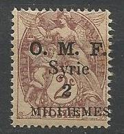 SYRIE  N° 26  NEUF** Luxe SANS CHARNIERE / MNH - Syria (1919-1945)