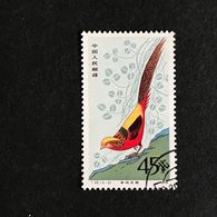 ◆◆CHINA 1978 Golden Pheasants: 45f, Seeking Food. 3-3  USED 461 - 1949 - ... République Populaire