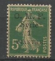 SYRIE  N° 35 NEUF** Luxe SANS CHARNIERE / MNH - Syria (1919-1945)