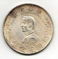 Chine : 1927 République Populaire De Chine Pièces Commémoratives Fondateurs Rare - China