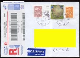 France 2007. Registered Mail. 3 Stamps. One Stamp Michel #4294: Coupe Du Monde De Rugby 2007 - France