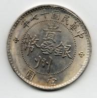 China Chine : 1928 ROC Dix-sept Années 1$ Faire Du Gouvernement Provincial Du Guizhou - China