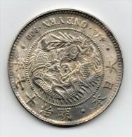 Japan Japon : One YEN 明治十七年 1884 - Japon