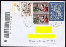 Italy 2016. Registered Mail. 5 Stamps. One Stamp Michel #2993 On Fabric: Flower. 2 Stamps Garibaldi In San Marino - France